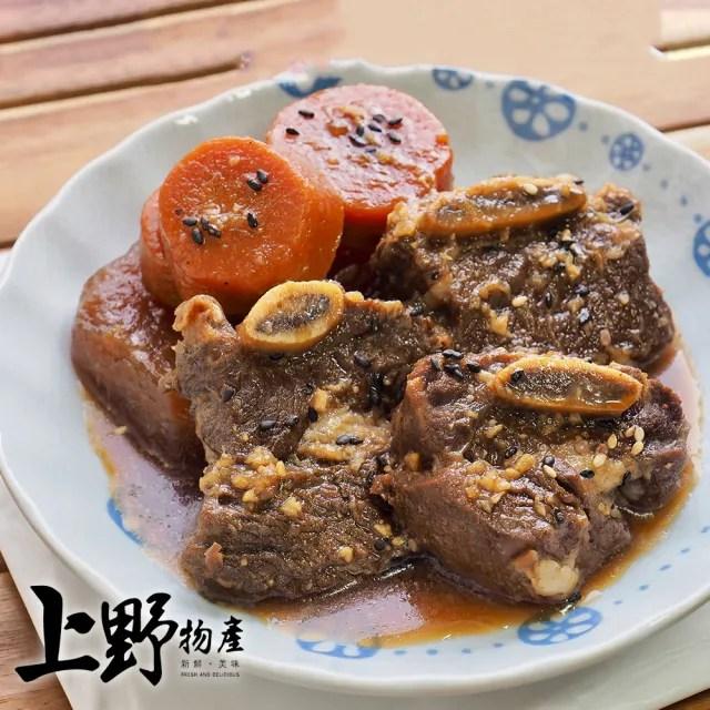 【上野物產】美國頂級 專業燒肉店用 帶骨牛小排 x4包(200g±10%/包)