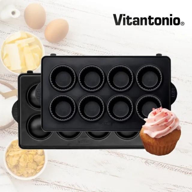 【Vitantonio】鬆餅機杯子蛋糕烤盤