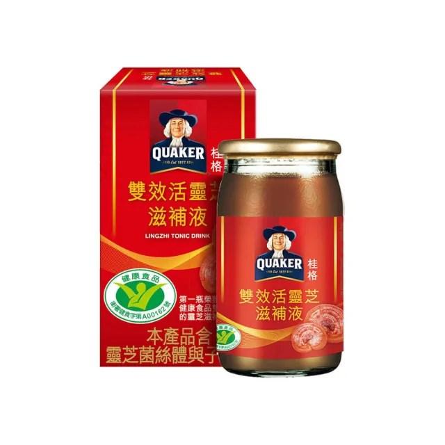 【桂格】雙效活靈芝60ml*36入x3箱(國家健康食品免疫調節功能認證)