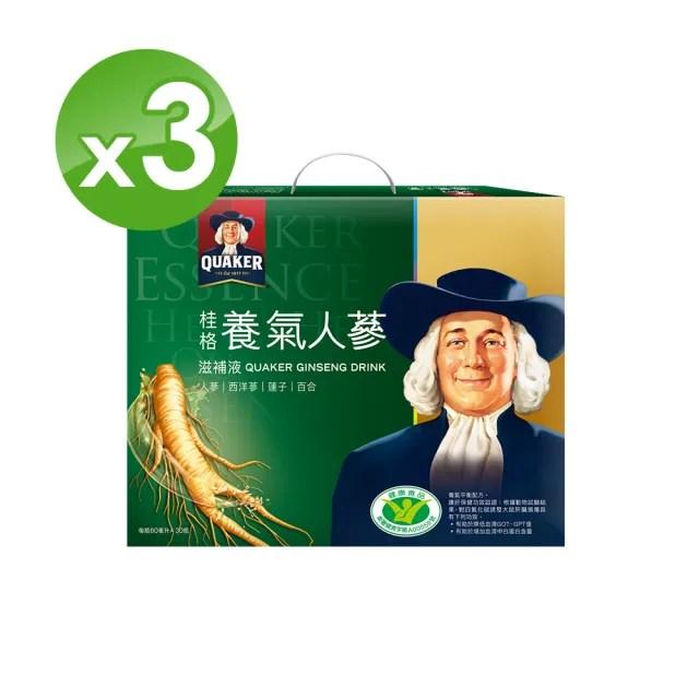 【桂格】養氣人蔘滋補液禮盒60ml×90入