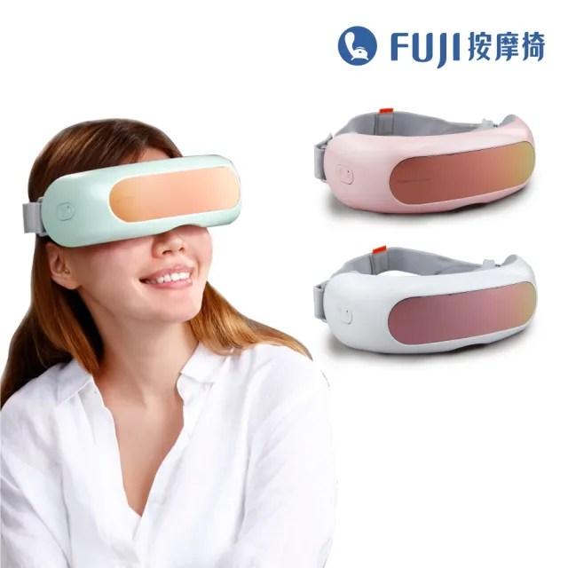 【FUJI】3D揉壓愛視力 FG-224(3D立體揉捏;眼睛放鬆;溫感熱敷)