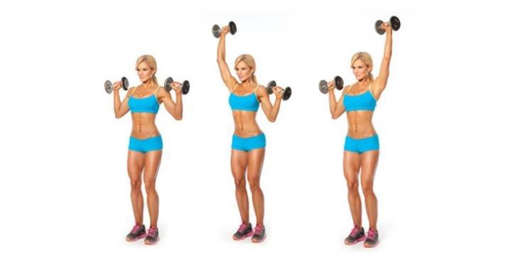 Упражнение – попеременный жим гантелей стоя