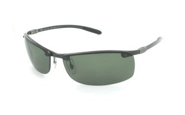 Ray Ban en vente sur Optical Center