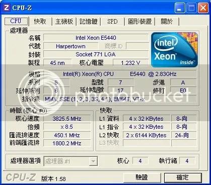 PCDVD數位科技討論區 - 771 XEON 超頻蓋大樓
