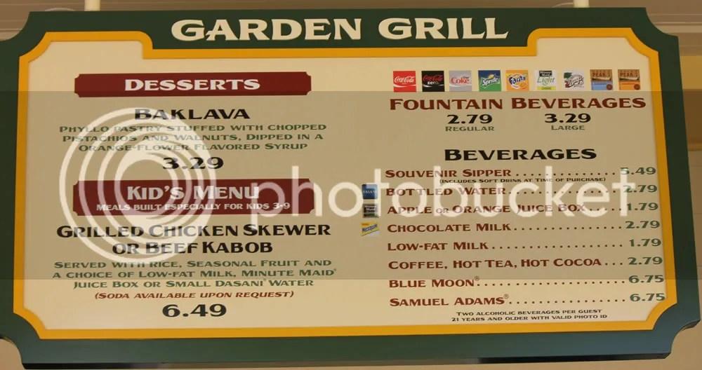 Garden Grill menu