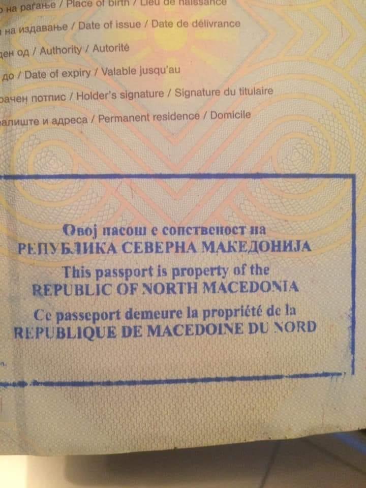 Dating Σκόπια Μακεδονία