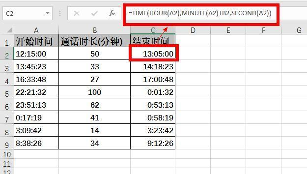 時間寶貴:通過計算通話時間來看時間函數應用 - 壹讀