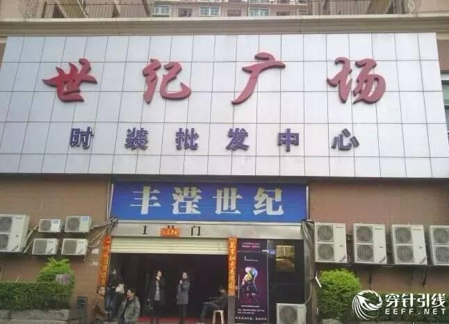 今日探討   關於深圳南油世紀廣場的絕世好文(二樓) - 壹讀