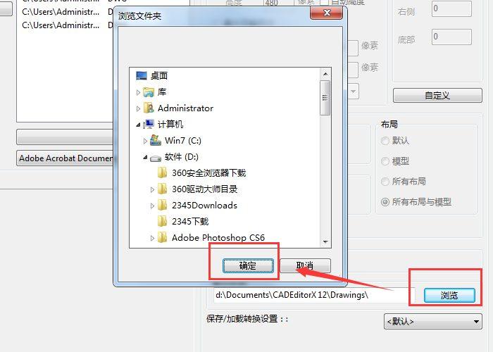 CAD轉PDF多文件批量轉換的一種好方法 - 壹讀