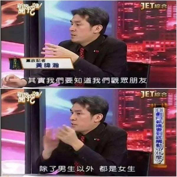 小時不讀書,長大當記者?臺灣人為什麼要這樣吐槽記者? - 壹讀