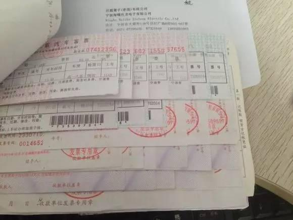 【會計實務】最全的憑證填制的標準。會計人必備! - 壹讀
