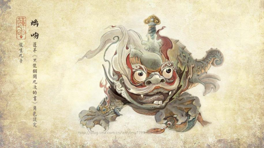帶你了解中國古代神獸大全 - 壹讀