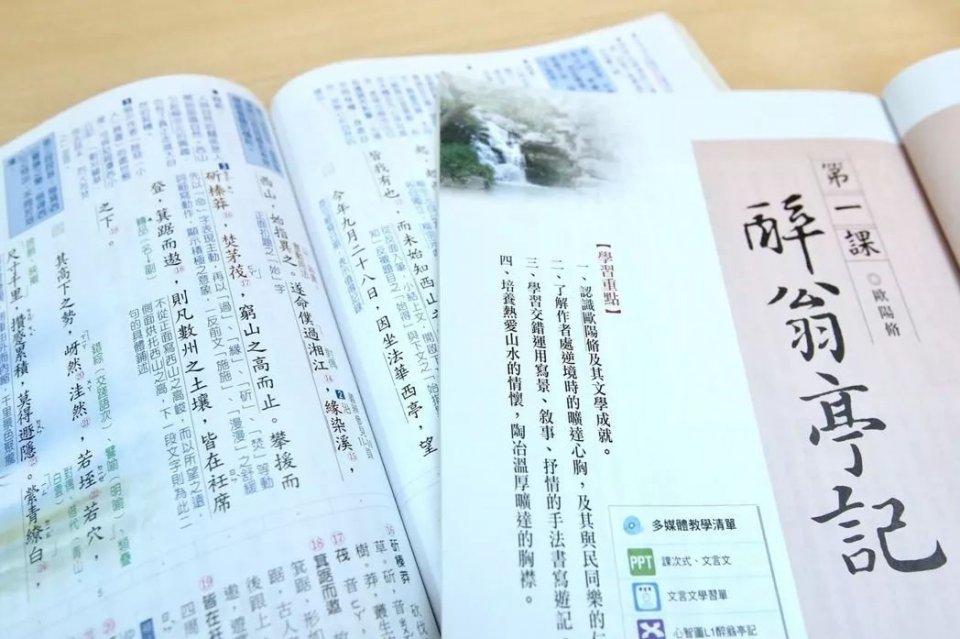 連《浮生六記》都要讀翻譯版,你是古文白癡嗎? - 壹讀