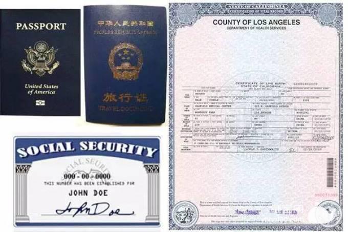 美爸不去美國 國內辦理一系列公證怎麼破 - 壹讀