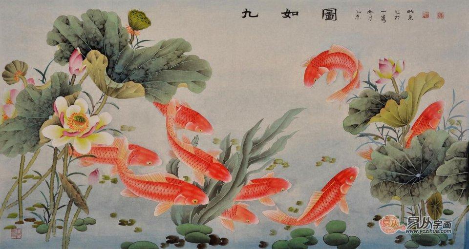名家國畫荷花九魚圖 一幅精美的招財風水字畫 - 壹讀