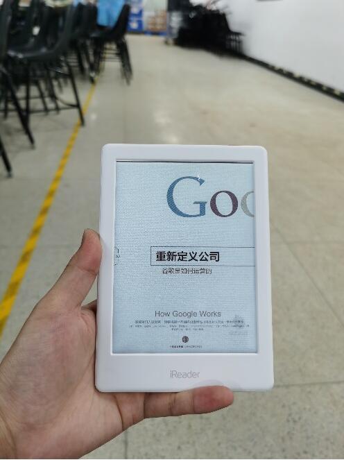 全球首款彩屏閱讀器來啦!掌閱iReader C6上市 - 壹讀