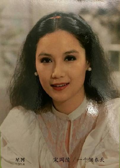 她美過楊冪劉亦菲 嫁豪門卻離婚 晚年被騙 國外悽慘打工 - 壹讀