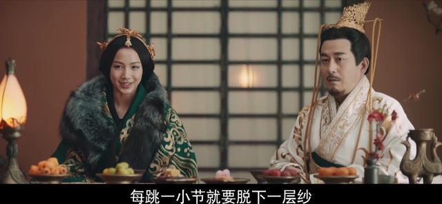 皓鑭傳:韓瓊華悲情落幕,於正點讚張南,看來今年要推這朵小花了 - 壹讀