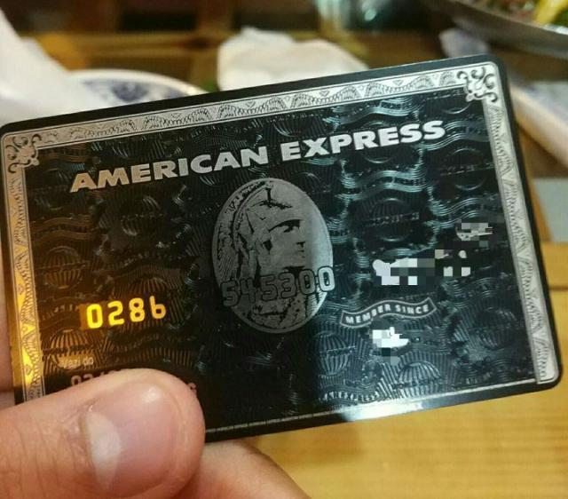 想要辦理一張銀行的黑卡,有什麼要求? - 壹讀