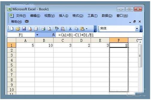 Excel中使用乘法函數公式指南 - 壹讀