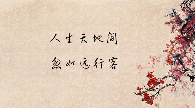 十句最孤獨的古詩詞,句句直戳內心,字字引人淚下 - 壹讀