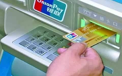 信用卡可以轉帳到銀行卡嗎? - 壹讀