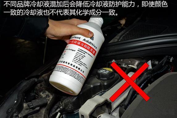 冷卻液不足標誌 告訴您如何正確使用冷卻液 - 壹讀