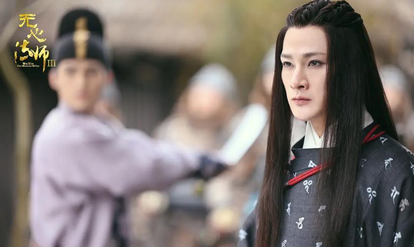《無心法師3》丁橋攜手韓東君,演繹霸氣可愛法師「白琉璃」 - 壹讀