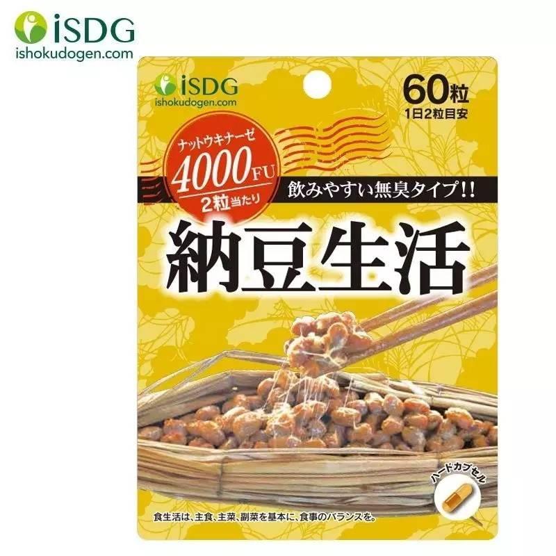 新品推薦 ISDG納豆生活 日本進口納豆激酶膠囊溶血栓降血脂 ! - 壹讀