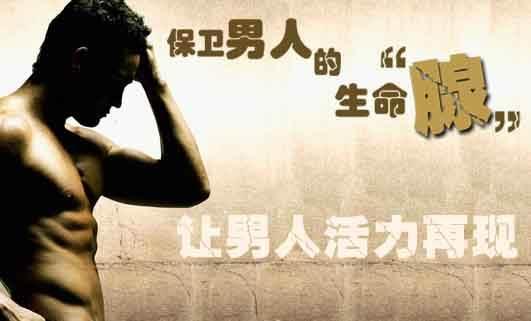 男人排尿的時候。經常出現尿分叉。無力。尿不盡等。小心攝護腺 - 壹讀