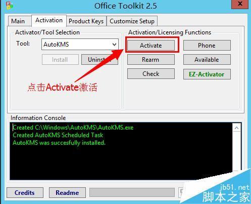 使用Microsoft Toolkit工具激活Office 2013的方法 - 壹讀