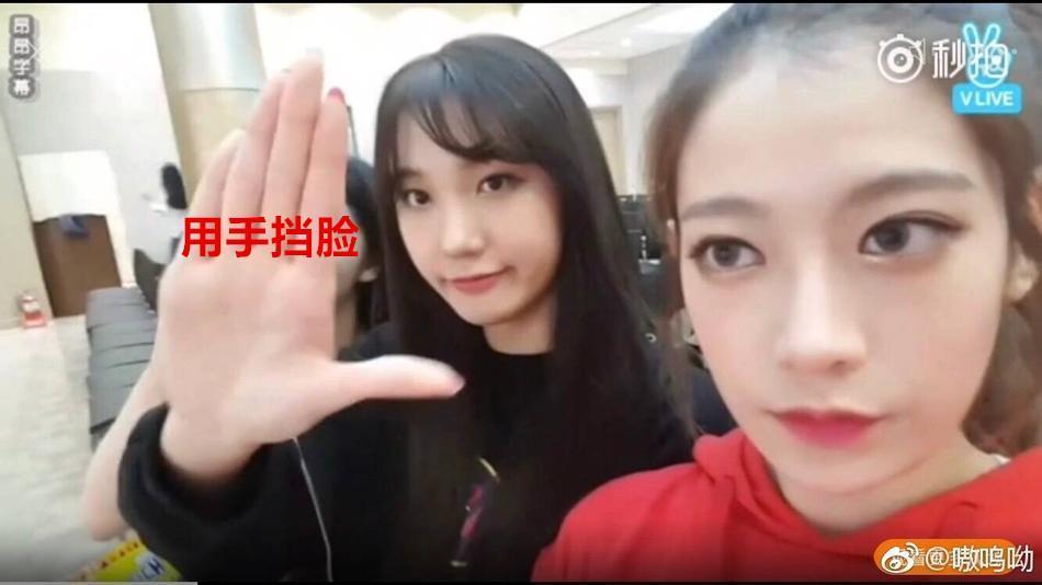 韓國女團中國成員被排擠,推人擋臉小動作眼神陰森網友:太嚇人 - 壹讀