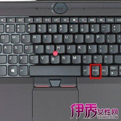 一般的筆記本電腦怎麼截屏?用2種簡單方式輕鬆學會截屏 - 壹讀