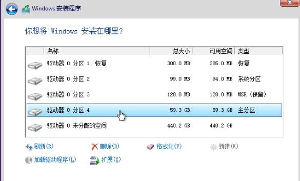 mac+win10第一天:UEFI分區方式下安裝windows 10 - 壹讀