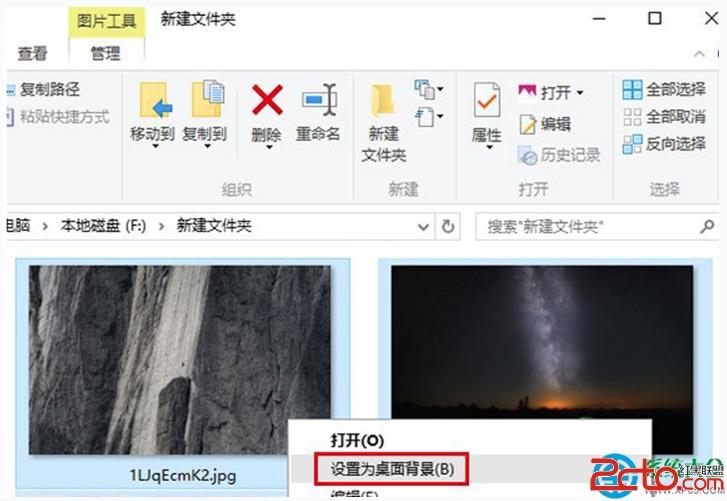 Win10系統多螢幕如何設置不同桌面背景 - 壹讀