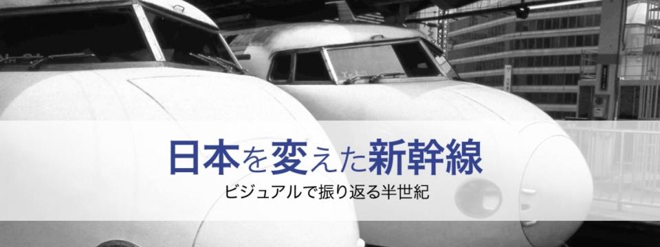 新幹線之於日本。正如同高鐵之於中國   Hey。Data! - 壹讀