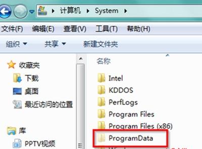 找不到win7電腦C盤上的programdata文件夾怎麼辦? - 壹讀