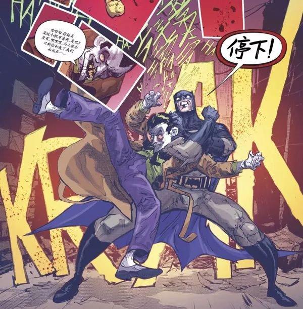 夢魘蝙蝠俠:狂笑之蝠 當蝙蝠俠變成小丑 - 壹讀