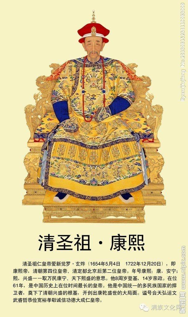 乾隆如何評價父親雍正皇帝與其兄弟之間的爭鬥 - 壹讀