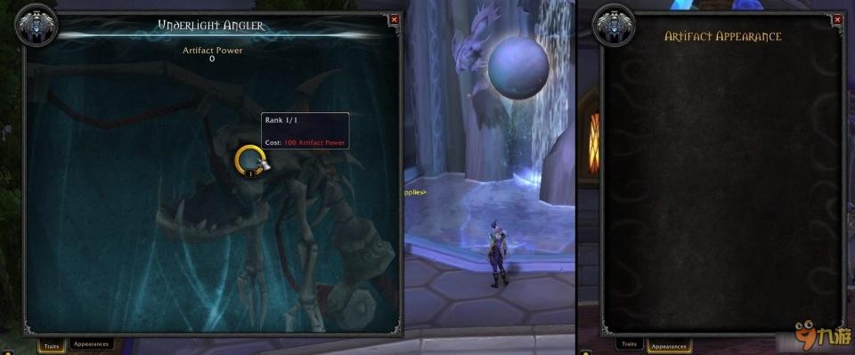 《魔獸世界》7.0釣魚神器的入手及升級說明 - 壹讀