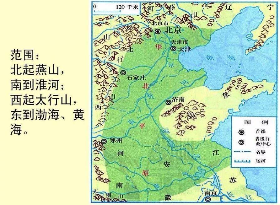 京津冀乃至整個華北平原目前的格局。真的應該都怪在北京頭上嗎? - 壹讀