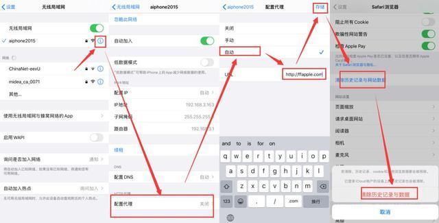 iOS 13 unc0ver 越獄證書涼了?教你穩定自簽 - 壹讀