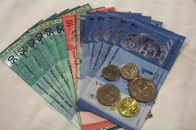 馬幣兌換途徑方法 | 驢友兌換馬幣心得分享 | 馬幣兌換常見問答 - 壹讀