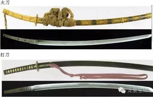 淺談日本刀之「打刀」,「太刀」與「肋差」 - 壹讀