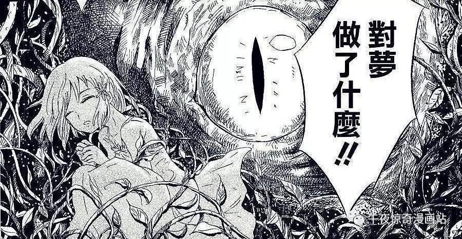 這6部反應人性陰暗面的獵奇漫畫,很多人都反覆看了很多遍 - 壹讀