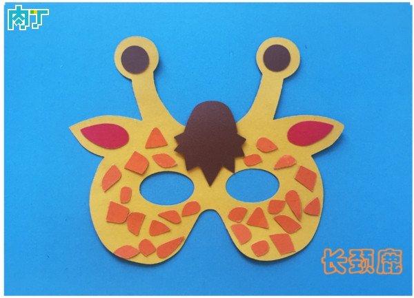 教你製作簡單可愛的DIY動物面具 少兒益智類小製作 - 壹讀
