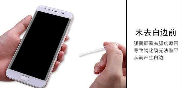 手機貼膜別用白邊填充液了!手機會被它搞壞的 - 壹讀