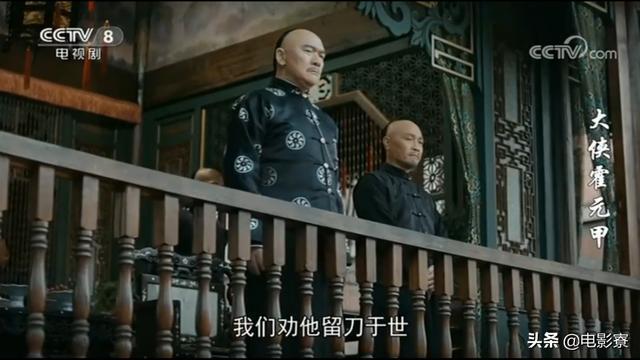 《大俠霍元甲》劇中榮先生出場霸氣,其原型更是上海灘有名的大佬 - 壹讀