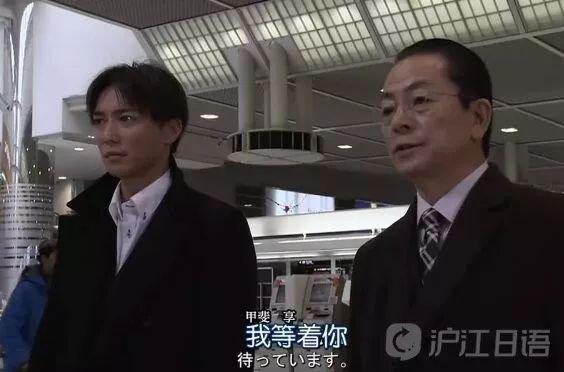 成宮寬貴連續兩周出演《相棒17》。日本網友沸騰:「太開心」。 - 壹讀