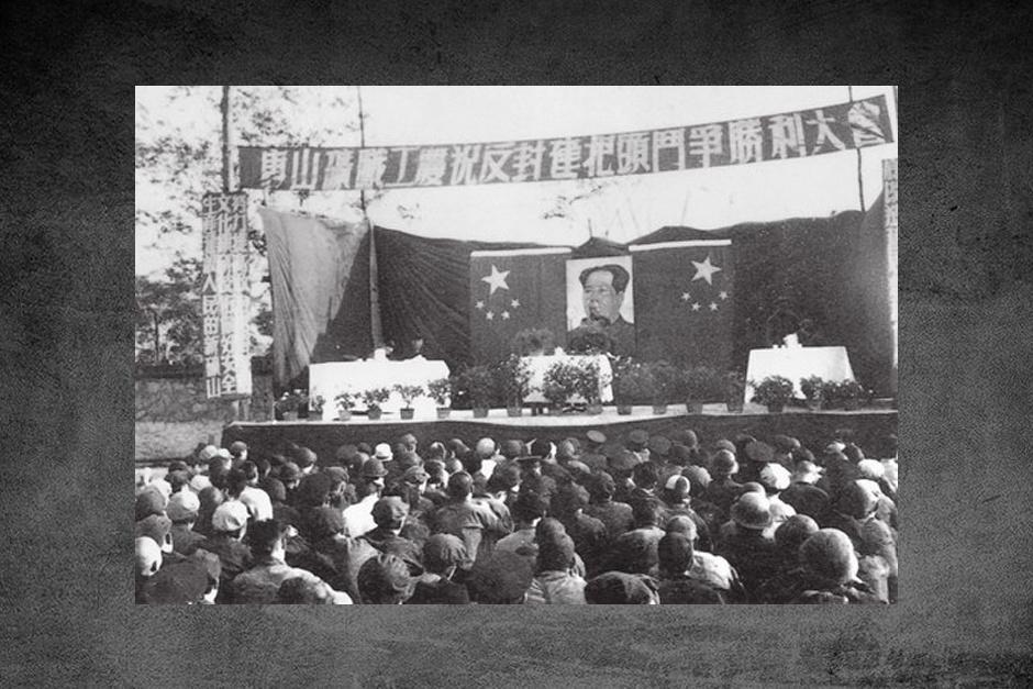 國內外邪教舊照,50年代中國曾剷除最大邪教 - 壹讀